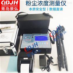 CCHG1000粉尘颗粒物检测仪空气粉尘测试仪