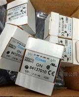 GN84137010优势供应法国高诺斯Crouzet继电器