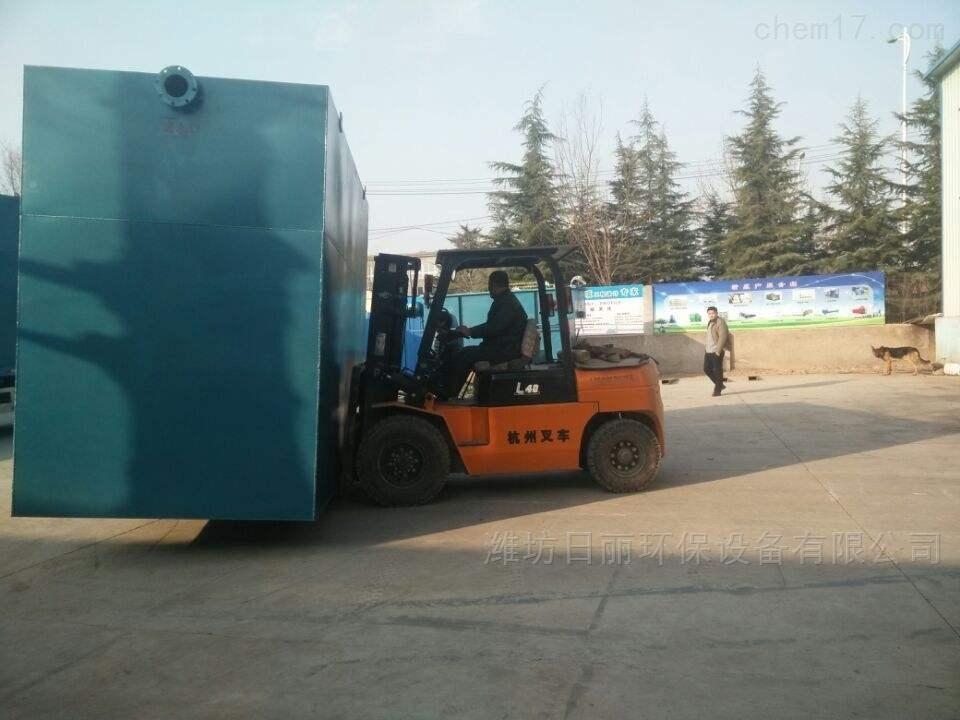 黑龙江柠檬酸污水处理设备优质生产厂家
