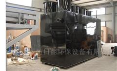 南京柠檬酸污水处理设备优质生产厂家