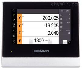 ND 7013德国海德汉HEIDEHAIN数显装置