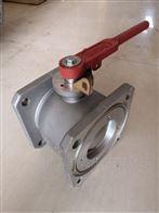 BQ71F/H保温夹套对夹式球阀