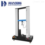 HD-B604微机控制电子万能试验机