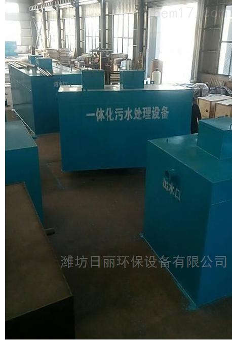 宁夏柠檬酸污水处理设备优质生产厂家