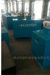 山东医院污水处理一体化设备优质厂家