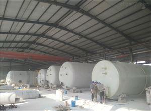 回收二手3000L消石灰溶液防腐玻璃钢储罐