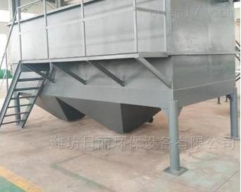 山西絮凝沉淀一体化设备优质生产厂家