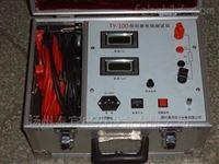 大电流回路电阻测试仪厂家