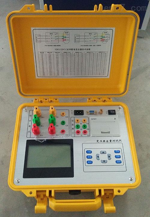 承装四级设备变压器容量特性测试仪