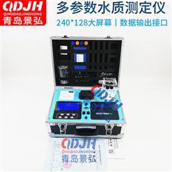 JH-TP202便携式氨氮现场测定仪总磷总氮检测仪