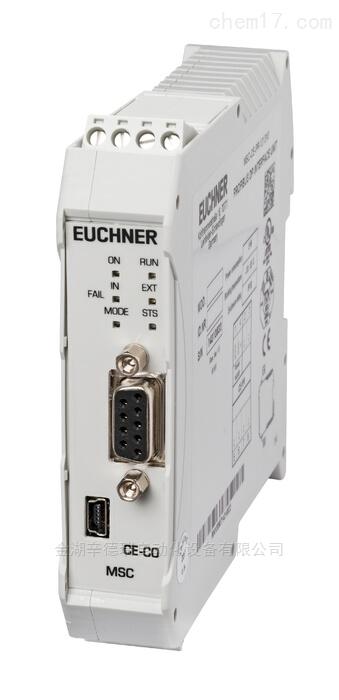 德国EUCHER安全继电器原装正品