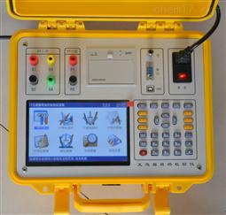 电流互感器现场校验仪FHG-LT