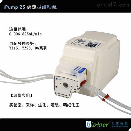 调速型蠕动泵