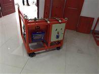 RC重庆SF6抽放装置