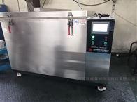 cryometal-768模具鋼液氮深冷箱