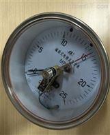 YXC-150BFZYXC-150BFZ轴向电接点压力表