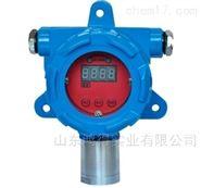氨气探测器 HD-BG80-NH3