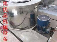 800-1600型二手吊袋离心机常熟销售市场
