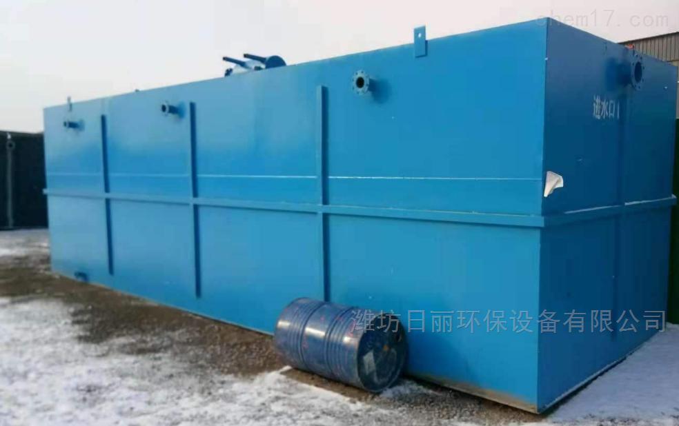 酉阳县地埋式一体化污水处理设备