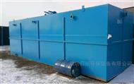 湖北飲料深加工汙水處理設備優質生產廠家
