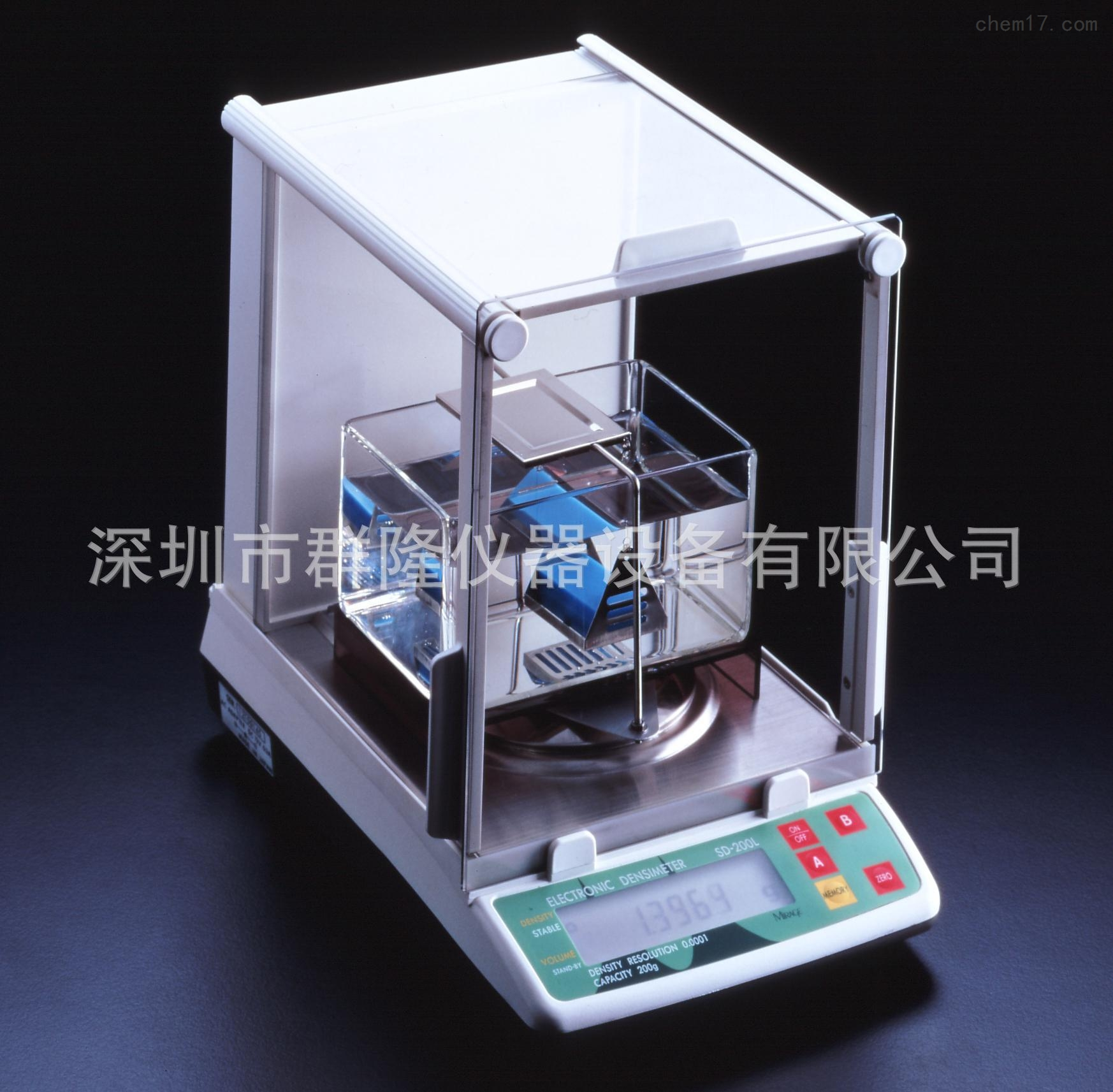 密度测试仪 原装进口塑料密度计