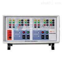 HDS-II双路断路器模拟试验仪价格厂家