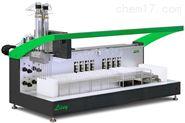Zinsser Analytic自动化液体处理