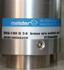 MEISTER流量計DKG-1/24 G3/4正品特價銷售
