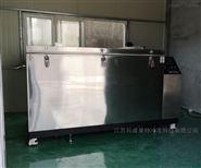 工具钢液氮低温箱