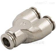 89310 1/8/89310 5/16(8)安耐aignep快插接头89310系列管对管Y型