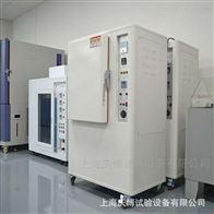 QBHD-150灯泡式耐黄变试验机