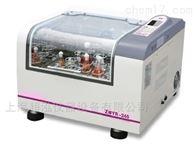 ZWYR-240台式恒温振荡器