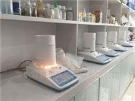 硅酸盐水泥快速水分仪用途/参数