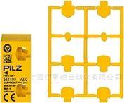 541080德国皮尔兹PILZ编码型安全开关
