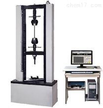 PWS系列电液伺服动静万能试验机-PWS系列