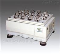 ZWF-3611大容量多功能往复式摇瓶机