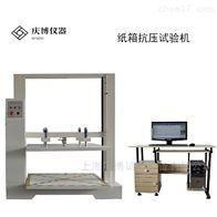 QB-8602纸箱抗压试验机