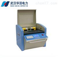 HDIIJ绝缘油介电强度自动测试仪生产价格
