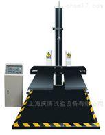 QB-8604小型产品单臂包装测试试验机