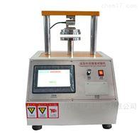 QB-8605环压强度试验机