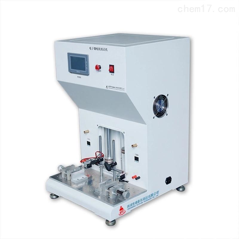 电子烟吸阻测试机