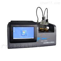WM-2000全自动微量水分测定仪