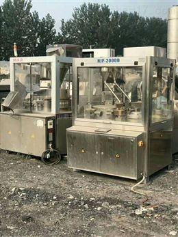 低价出售闲置二手旋转式压片机