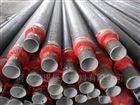 直埋热力蒸汽管批发,预制复合保温管销售价