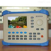 HD-MS9000A彩色图像数字电视场强仪