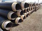 直埋式预制保温管报价,集中供热管道生产价