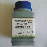 JN河南脱磷活性炭