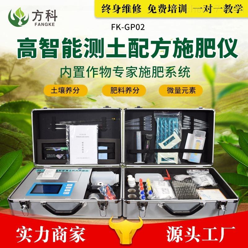 智能土壤养分检测仪器