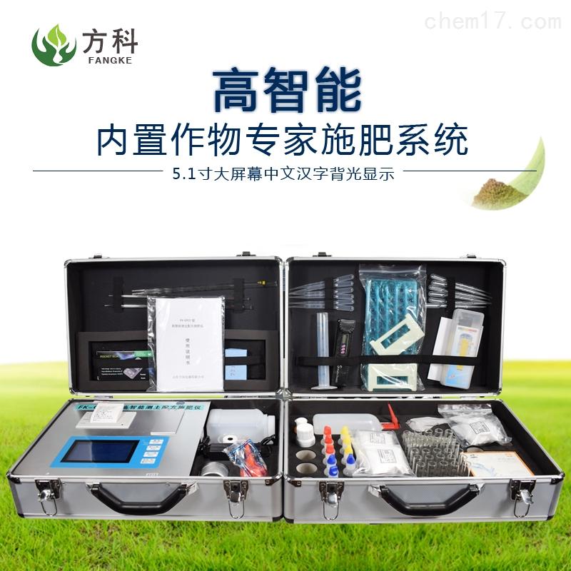 土壤养分检测仪动态