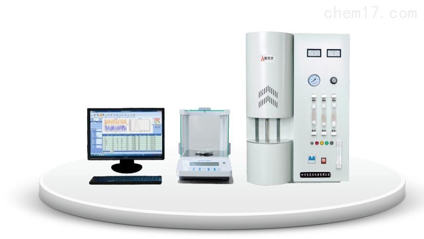 赛恩思HCS-800高频红外碳硫分析仪